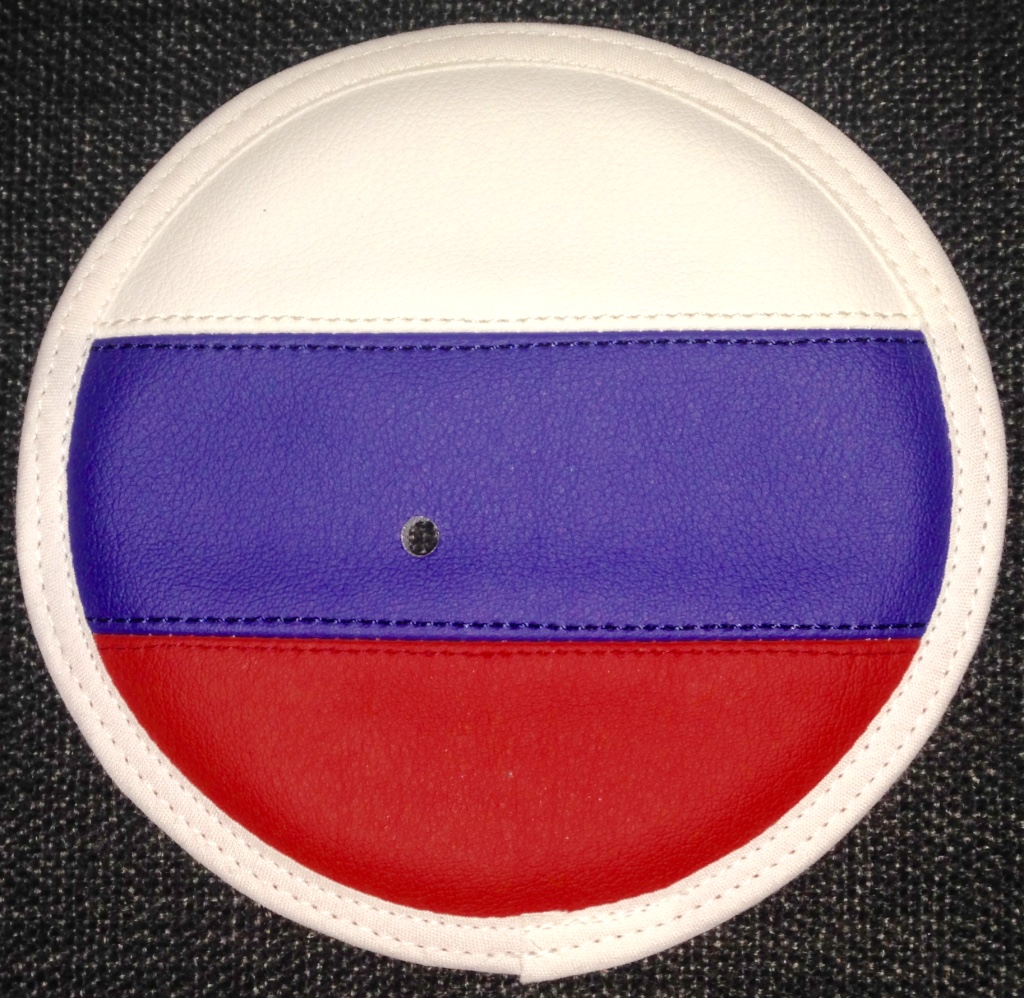 41-81/XRUS Leather epée guard pad Russia